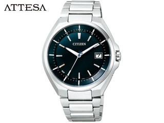 CITIZEN/シチズン CB3010-57L 【ATTESA/アテッサ】【エコ・ドライブ電波時計 ワールドタイム】【MENS/メンズ】【CIZN1603】 【SHKT】