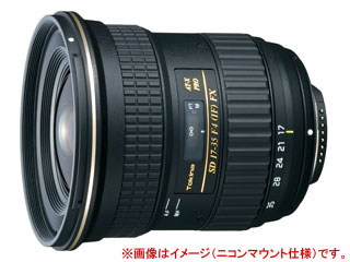 TOKINA/トキナー AT-X 17-35 F4 PRO FX 17-35mm F4 (キヤノン用) 【お洒落なクリーニングクロスプレゼント!】
