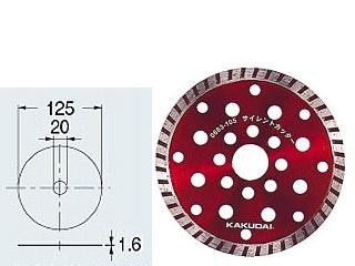 KAKUDAI/カクダイ サイレントカッター用替刃 0683-125