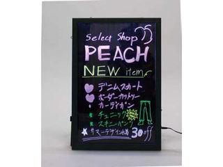 Tomoya/友屋 【代引不可】スパークボード/32436
