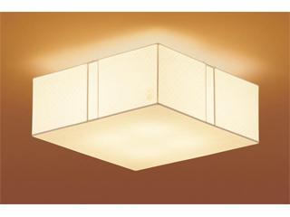 Panasonic/パナソニック LGB57461Z 天井直付型 LED(電球色) シーリングライト Uライト方式【白熱電球60形4灯器具相当】