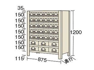 SAKAE/サカエ 【代引不可】物品棚KW型 KW8128-36