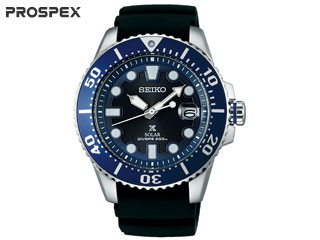 SEIKO/セイコー SBDJ019 【PROSPEX / プロスペックス】【MENS/メンズ】【ダイバースキューバー】【seiko1707】