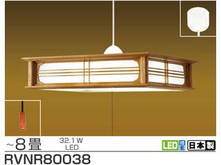 TAKIZUMI/タキズミ RVNR80038 LEDペンダントライト 【~8畳】リモコン付属
