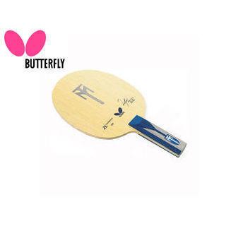 Butterfly/バタフライ 35834 シェークラケット TIMO BOLL ZLC ST(ティモボル ZLC ストレート)