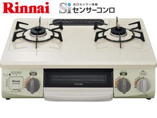 PSLPGマーク取得商品 Rinnai/リンナイ KGM33NBE-L グリル付きガステーブル (プロパンガス用) 【強火力左】