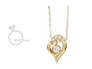 me.luxe/エムイーリュークス ハートダイヤモンドネックレス ゴールド ダイヤモンド ダイヤ 高級 ネックレス ペンダント ジュエリー プレゼント ギフト 包装 記念日