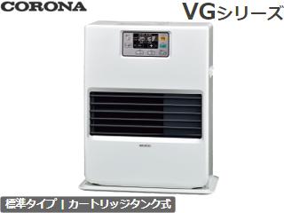 【nightsale】 【大型商品の為時間指定不可】 CORONA/コロナ FF-VG42YA(W)【FF温風】VGシリーズ カートリッジタンク式 ナチュラルホワイト 【FF式温風】【PSC対応品】【特定保守製品】 【こちらの商品は、沖縄県、離島の配送が出来ませんのでご了承下さいませ