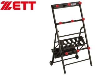 ZETT/ゼット 【時間帯指定不可】BM594 ヘルメット掛け付バットスタンド 【沖縄・離島不可】【日時指定不可】商品になります。