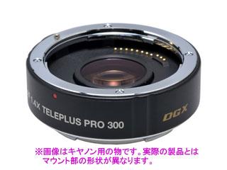KENKO/ケンコー デジタルテレプラスPRO300 1.4X DGX ニコン用