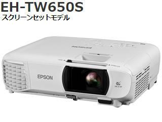 EPSON/エプソン EH-TW650S ホームプロジェクター スクリーンセット 【dreamio/ドリーミオ】 【3100lm/フルHD/無線LAN内蔵/MHL対応】