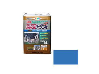 ASAHIPEN/アサヒペン 油性シリコンアクリルトタン用 14L コバルトブルー