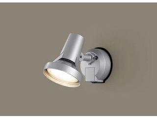 Panasonic/パナソニック LGWC40111Z LEDスポットライト シルバーメタリック【電球色】【明るさセンサ】【壁直付型】
