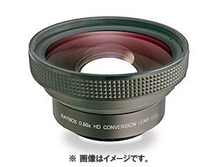 raynox/レイノックス HD-6600PRO-49A 高品質ワイド(広角)レンズ【HD-6600PRO49A】