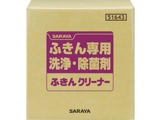 SARAYA/サラヤ 【代引不可】ふきん専用洗浄・除菌剤 ふきんクリーナー 20kg 51643