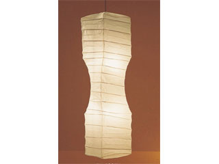 ENDO/遠藤照明 ERP7315N 和風LEDペンダントライト 和紙(無地)【電球色】※ランプ付き
