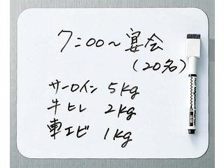 [正規販売店] 無地 マグシート ボードマーカー付 新作多数 大 380×230