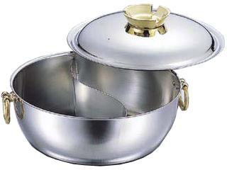 WADASUKE/和田助製作所 SW電磁用しゃぶしゃぶ鍋仕切付/30cm(真鍮ハンドルツマミ)