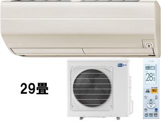 ※設置費別途【大型商品の為時間指定不可】 MITSUBISHI/三菱 MSZ-ZW9020S(T) ルームエアコン霧ケ峰 Zシリーズ ブラウン【200V】 【冷暖房時29畳程度】 【こちらの商品は、東北、関東、信越、北陸、中部、関西以外は配送が出来ませんのでご了承下さいませ。】【mszzw2