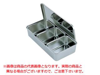 ※こちらの商品は4ヶ入田型です。 AG18-8中型調味料入4ヶ入田型