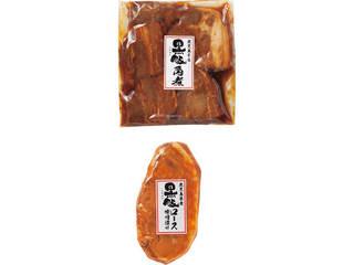 黒豚角煮 味噌漬セット