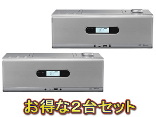 JVC/Victor/ビクター RD-W1-S(シルバー) CDポータブルシステム×2個セット 【rdw1set】
