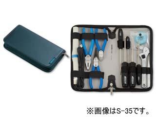 HOZAN/ホーザン S-35-230 工具セット