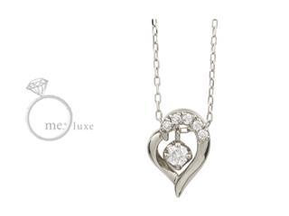 me.luxe/エムイーリュークス ハートダイヤモンドネックレス ホワイトゴールド ダイヤモンド ダイヤ 高級 ネックレス ペンダント ジュエリー プレゼント ギフト 包装 記念日