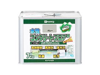 Kanpe Hapio/カンペハピオ 【ALESCO】水性コンクリートフロア用 7kg グレー 379-032-7