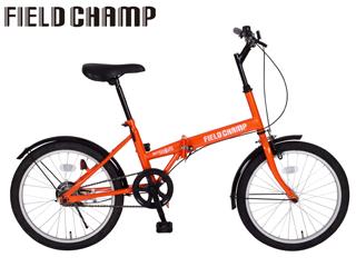FIELD CHAMP/フィールドチャンプ MG-FCP20 折りたたみ自転車 FDB20 (オレンジ) メーカー直送品のため【単品購入のみ】【クレジット決済のみ】 【北海道・沖縄・離島不可】【日時指定不可】商品になります。