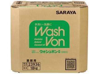 サラヤ 手洗い石けん液 ウォシュボン G 18kg 八角 BIB 23936