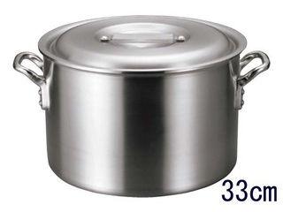 EBM アルミ バリックス 半寸胴鍋(磨き仕上げ)33
