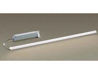 Panasonic/パナソニック LGB50419KLB1 スリムライン照明 【温白色】【L800タイプ】【調光可能】