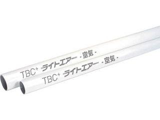 TABUCHI/タブチ TBC ライトエアー エアー配管用アルミ三層管 3M (7本組) SLC25-3M-7