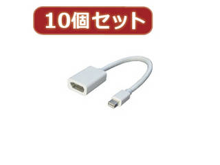 変換名人 変換名人 【10個セット】 mini Display Port→Display Port MDP-DPX10