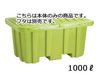 カイスイマレン ジャンボコンテナー C-1000 本体