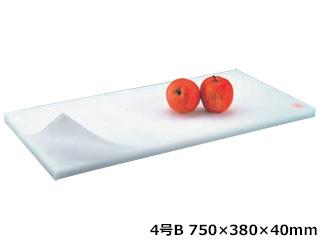 ヤマケン 積層プラスチックまな板 4号B 750×380×40