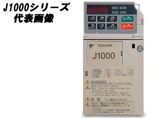 YASKAWA/安川電機 【代引不可】CIMR-JA2A0001BA 小型シンプルインバータ (200V級)