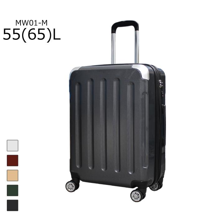 Travel Gear/トラベルギア MW01-M 拡張機能付き 四輪鏡面 ファスナースーツケース (65L/カーボンブラック)