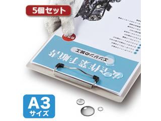 サンワサプライ 【5個セット】サンワサプライ カラーレーザー用耐水紙・中厚A3サイズ LBP-WPF15MDP-A3X5
