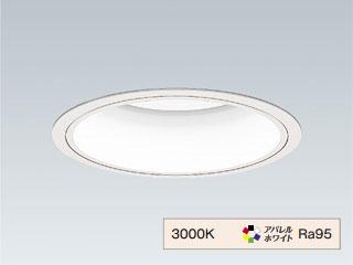 ENDO/遠藤照明 ERD6195W ベースダウンライト 浅型白コーン【超広角】【アパレルホワイト】【非調光】【9000TYPE】