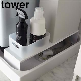 yamazaki tower 山崎実業 伸縮 洗濯機隙間ラック タワー ホワイト