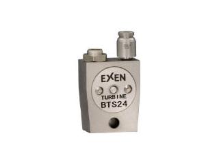 EXEN/エクセン 超小型タービンバイブレータ(ステンレスタイプ) BTS24 BTS24