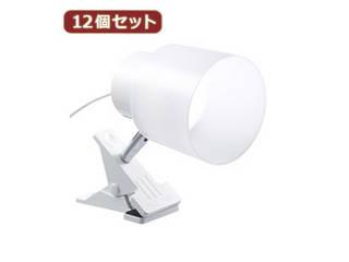 YAZAWA YAZAWA 【12個セット】 LED9Wインテリアクリップライトホワイト Y07CLLE09N14WHX12