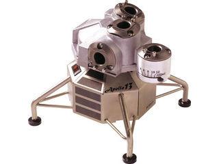 【組立・輸送等の都合で納期に3週間以上かかります】 BIC TOOL/ビックツール 【】エンドミル研磨機 アポロ13 超硬仕様 APL-13 APL-13D
