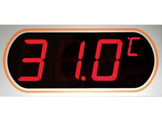 MotherTool/マザーツール MT-872 デジタルLED表示大文字温度計