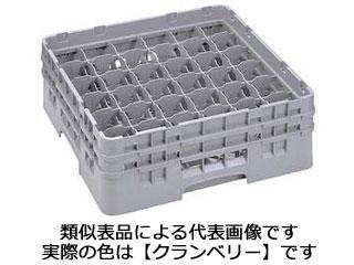 キャンブロ 【代引不可】キャンブロ カムラック フル ステム用 36S638 クランベリー