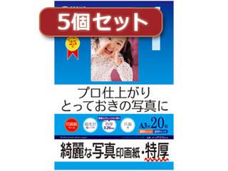 サンワサプライ 【5個セット】インクジェット写真印画紙・特厚 JP-EP2NA3X5