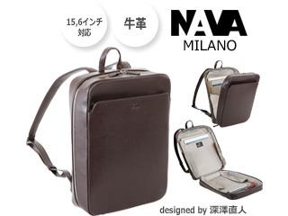 NAVA DESIGN/ナヴァデザイン Milano Backpack/本革バックパック 【チョコ】■深澤直人デザイン バッグ ビジネス 鞄 イタリア