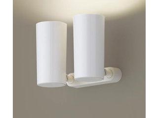 Panasonic/パナソニック LGB89090Z LEDスポットライト 2灯 ホワイト【電球色】【調光不可】【天井直付・壁直付・据置取付型】